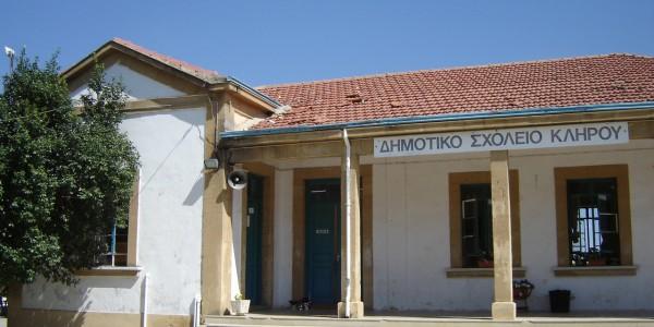 KLIROU PRIMARY SCHOOL6